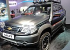 Chevrolet Niva Limited Edition+ (LE+)